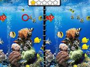 Морская подводная разница